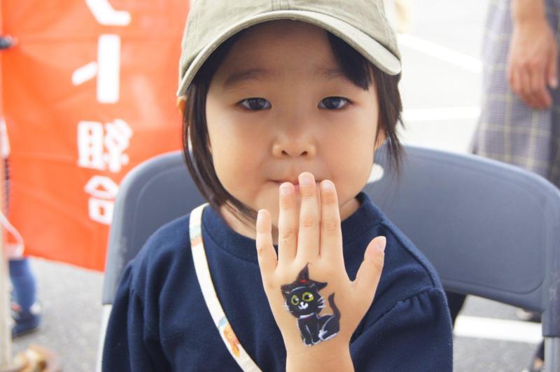 広島フェイスペイント組合-第53回比治山祭2日目-036