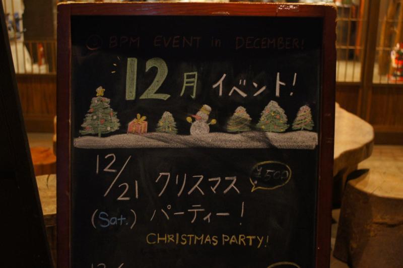 広島フェイスペイント組合-バックパッカーズ宮島クリスマスパーティー-03